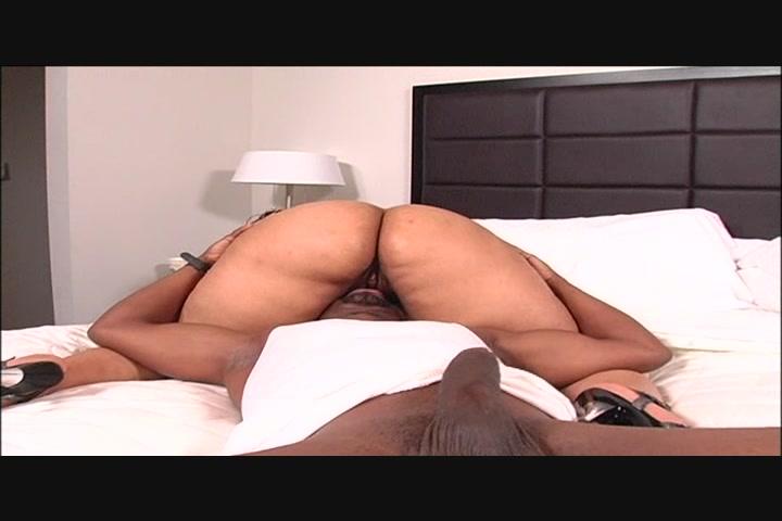 atl big o ass